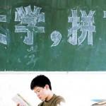 高考2012