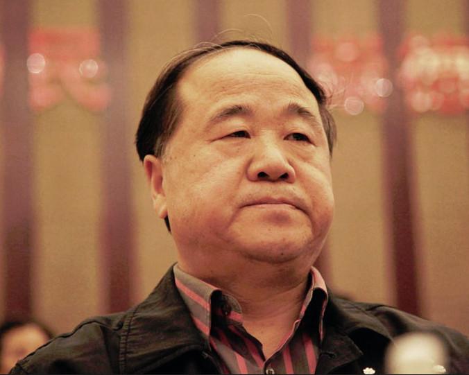 moyan chinese