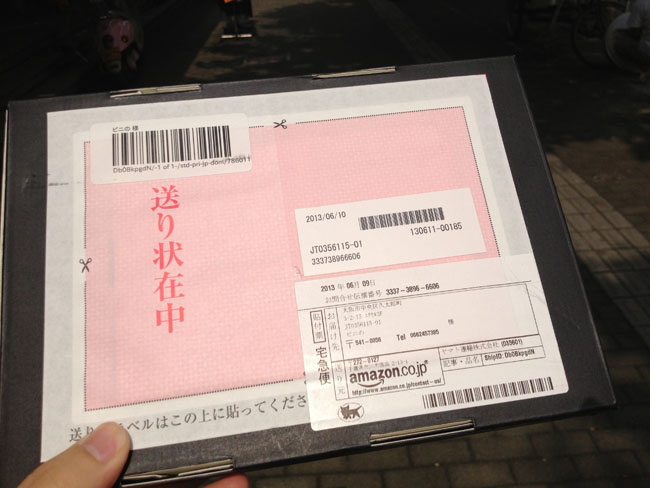 Kindle package from Japan Tokyo