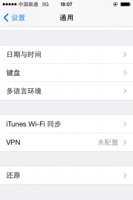 Settings VPN