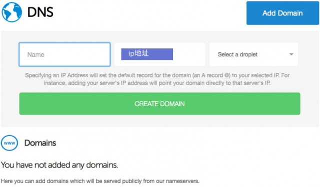 digitalocean dns domain