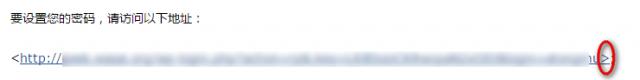 wordpress registration email key